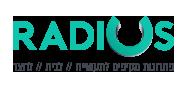"""רדיוס אגודה שיתופית חקלאית בע""""מ"""